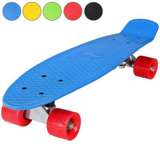 Rolka - skateboard za otroke 57cm nova